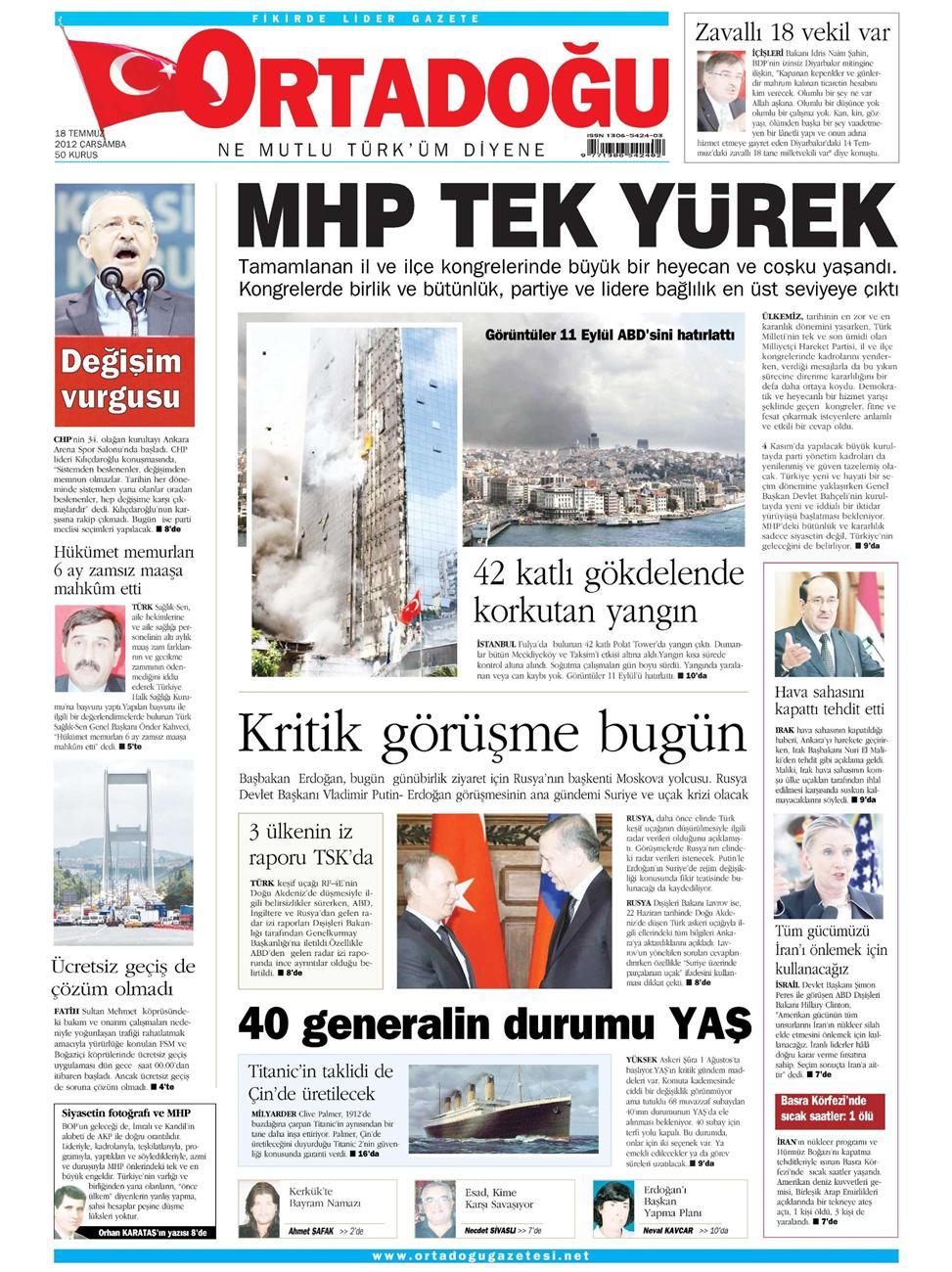 Gazete Manşetleri - 18 Temmuz 2012 9
