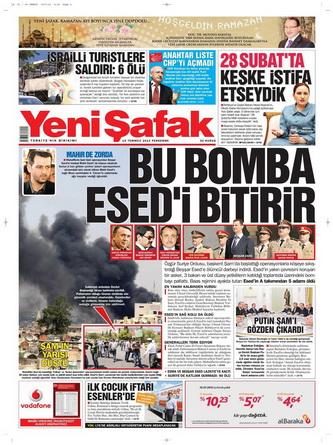 Gazete Manşetleri - 19 Temmuz 2012 24