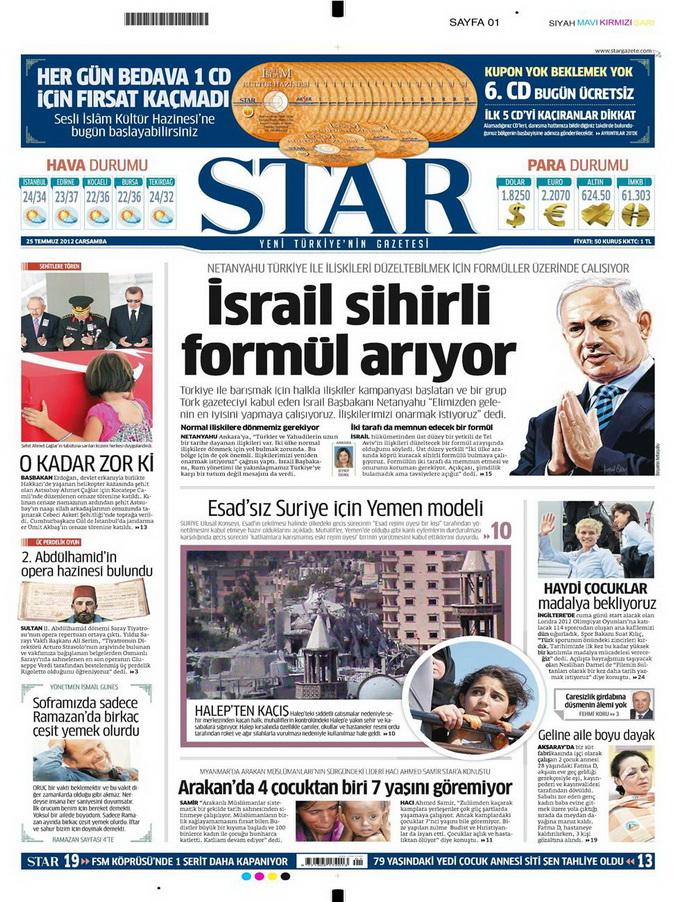 Gazete Manşetleri - 25 Temmuz 2012 16