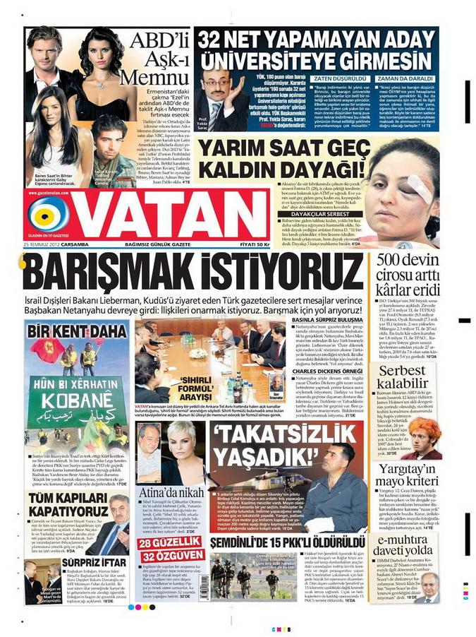 Gazete Manşetleri - 25 Temmuz 2012 21