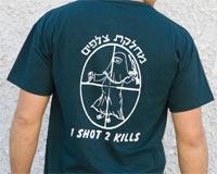 İsraillilerin Yüzde 78'i Türkiye'ye Düşman
