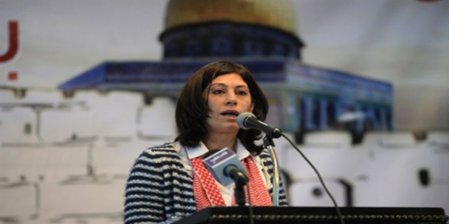 Filistinli Kadın Milletvekili Halide Cerrar Gözaltına Alındı