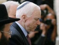 McCain: ABD-İsrail İlişkisini Değerlendirdi