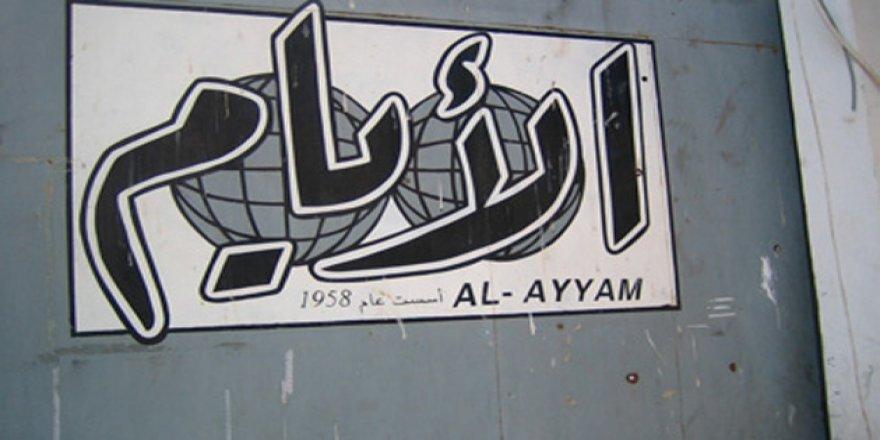 Yemen'deki El-Eyyam Gazetesi Yeniden Yayına Başladı