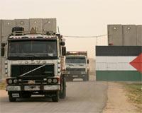 Filistinlilerin Mısıra Girişi Yasaklandı
