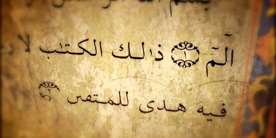 'Tevil' ve 'Tefsir'in Tarihi Serencamı