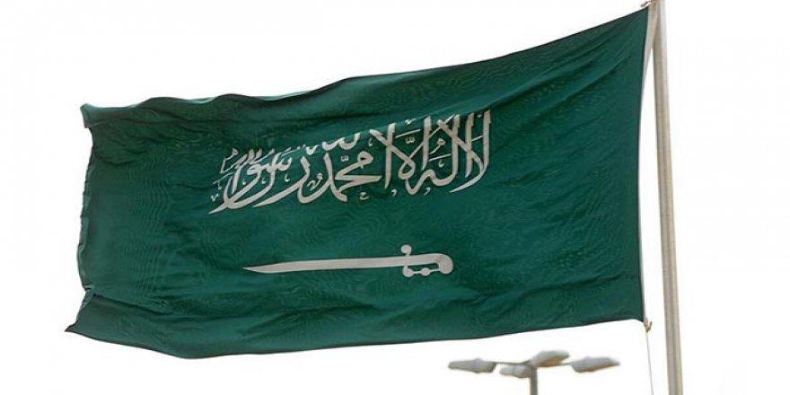 Suudi Arabistan'dan Eğlence Sektörüne 64 Milyar Dolarlık Yatırım
