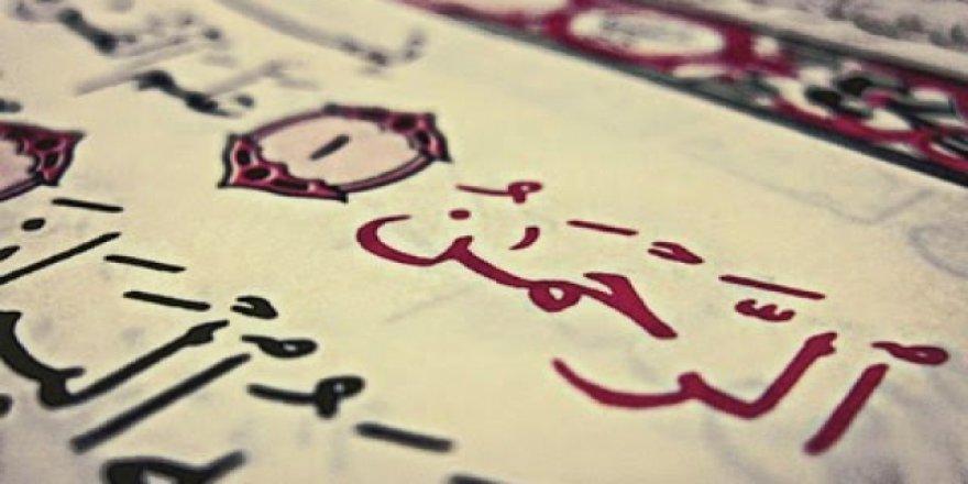 Kur'an'da Ayet Kavramı