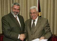 Filistin'de Yeni Hükümetin Siyasi Programı Olmayacak!