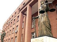 Yargıtay Üyeleri Hakkında Suç Duyurusu
