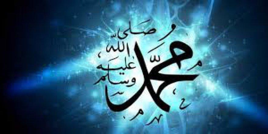 Hadisler Niçin Resulullah'ın Vefatından Yüz Yıl Sonra Yazıldı?