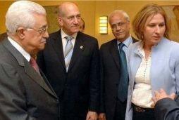 """Abbas Yönetimi: """"Mısır Rejimi Yıkılırsa Biz de Yıkılırız"""""""