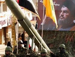 Lübnan, Hizbullahın Gizli Ağını Paylaşmış