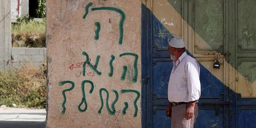Yahudi Yerleşimcilerden Batı Şeria'da Irkçı Saldırılar!