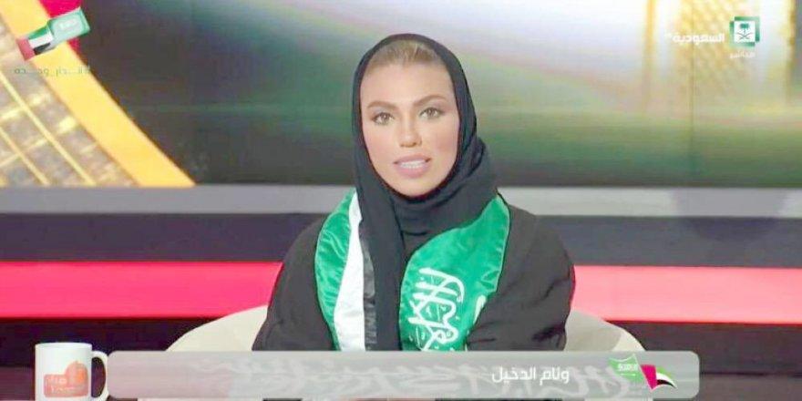 Suudi Arabistan'ın İlk Kadın Spikeri