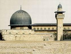 Kudüs Günü Beyazıt'ta Kutlanacak!
