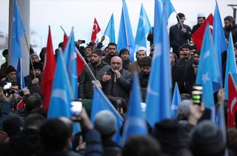 """""""Doğu Türkistan Anadolu'dur, Ses Ver Türkiye!"""""""