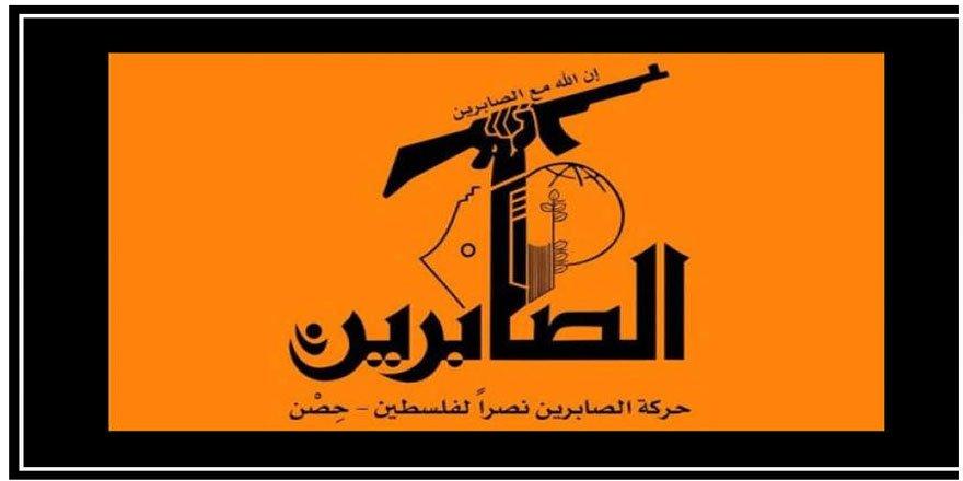 Hamas Gazze'de Örgütlenen Şii Hareketi Ortadan Kaldırıyor!