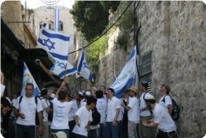 140 Bin Filistinlinin İkameti Gizlice Kaldırıldı