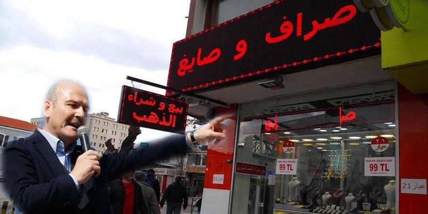 Arapça Düşmanlığı Kemalistlerden Size de mi Bulaştı?