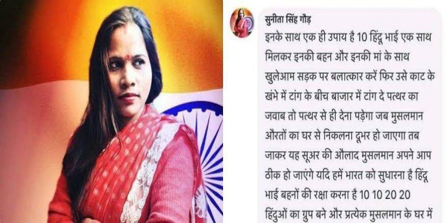 Hindistan Halk Partisi Yöneticisinden Müslümanlara Tecavüz Çağrısı