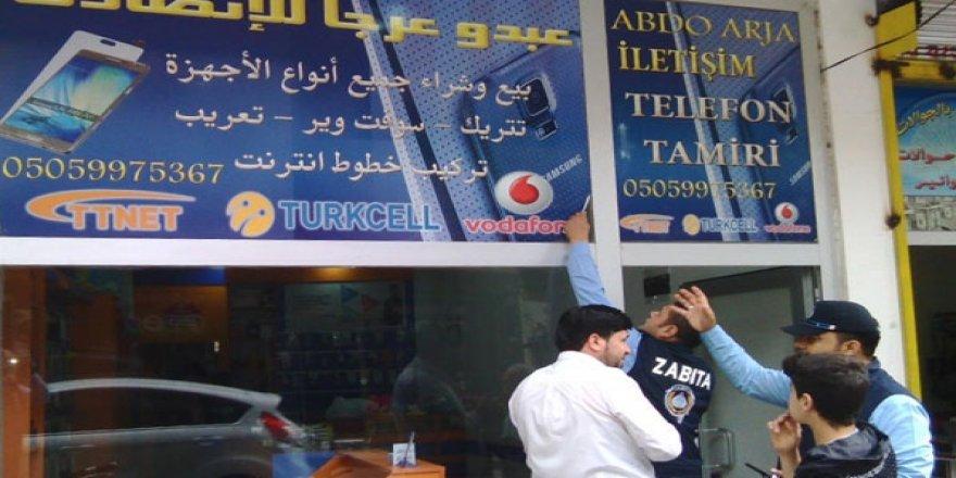 Yadırgamamız Gereken Arapça Tabela Değil Ayrımcılık Olmalı