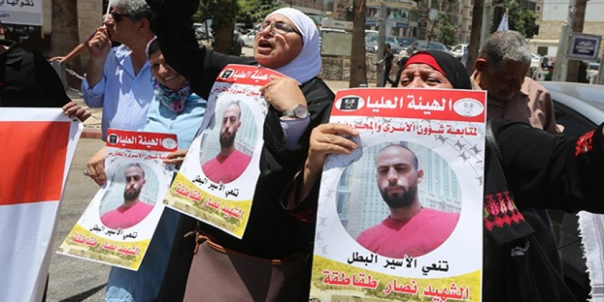 """""""İsrail Hapishanesindeki Filistinli Tutuklu İşkenceyle Şehit Edildi"""""""