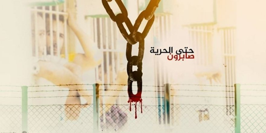 Filistinli Esirlerden 40'ı Daha Açlık Grevi Eylemine Katılıyor