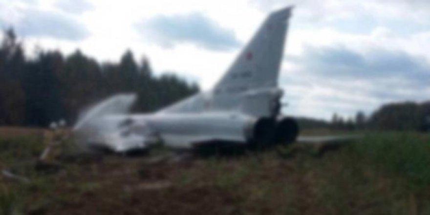İşgalci Rusya'ya Ait SU-25 Savaş Uçağı Düştü