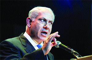 İsrailden BM'ye Mavi Marmara Tehdidi