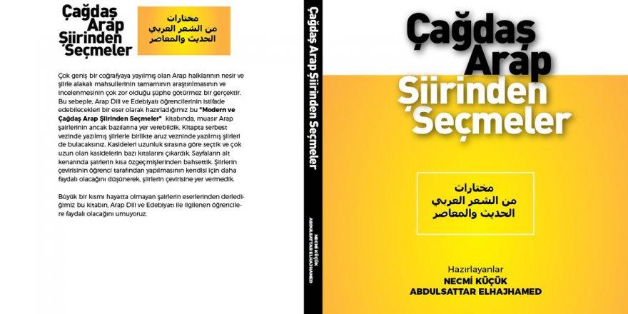 ''Çağdaş Arap Şiirinden Seçmeler'' Kitabı Ekin Yayınları'ndan Çıktı