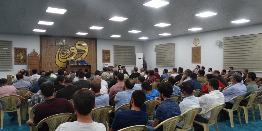 """""""Şeyh Ahmet Yasin ve Mücadelesi"""" Konferansı Yapıldı"""