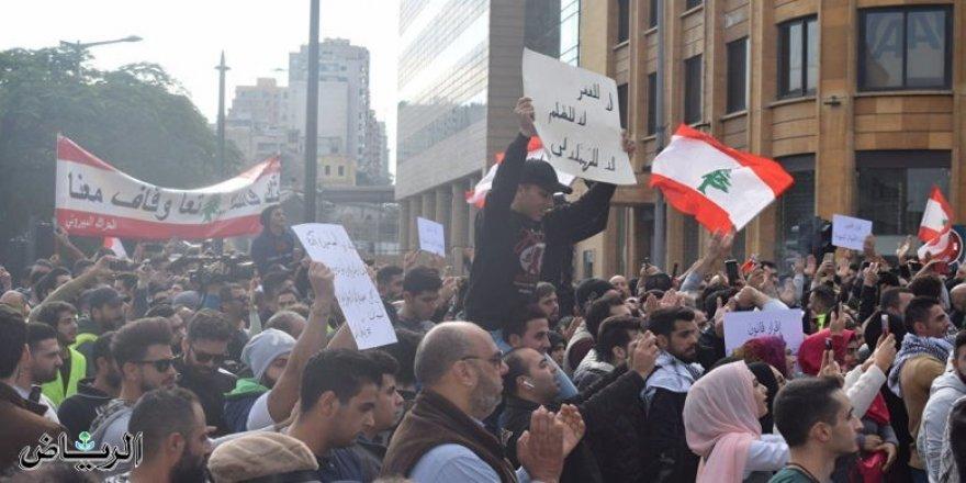 """Beyrut'ta """"Terörist Hizbullah"""" Sloganları Atılıyor"""