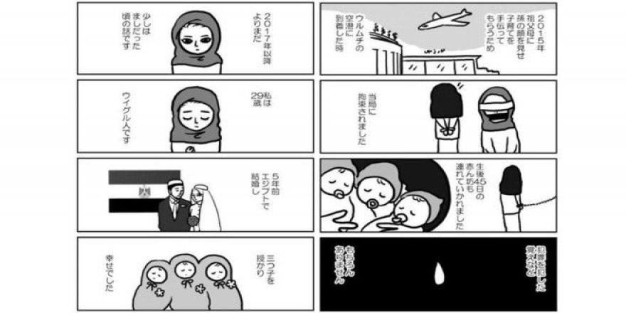 İşkence Gören Uygur Kadının Hayatını Anlatan Esere Rekor İlgi
