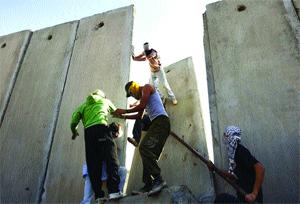 İsrailden Bir Utanç Duvarı Daha