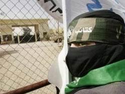 Hamas Komutanının Evinde Patlama!