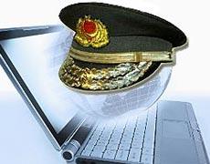 İnternet Andıcında Yeni Gelişme