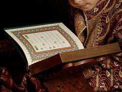 Kur'an Okuyanlara Bıçaklı Saldırı