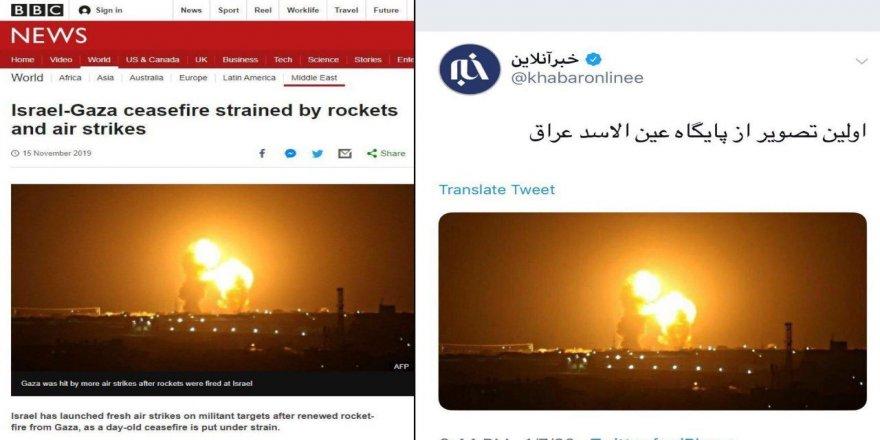 İran'ın Vurulan ABD Üsleri Diye Servis Ettiği Görüntüler Sahte Çıktı!