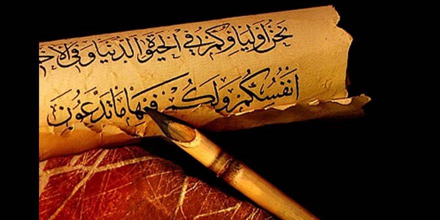 Kur'an, Sünnet veya Akla Kesin Bir Şekilde Aykırı Olan Rivayetler