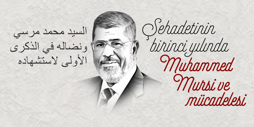 Şehadetinin 1. Yılında Muhammed Mursi ve Mücadelesi Haksöz Okulu'nda Konuşuldu