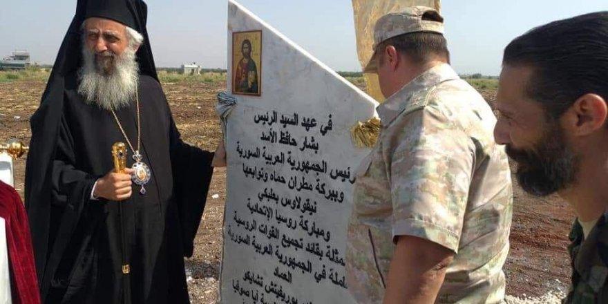 Esed ve Rusya inşa edecekleri Ayasofya kilisesinin açılışına Türkiye'den dostlarını çağırmayı da unutmazlar herhalde!