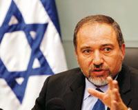 Siyonist Lieberman İstifa Etti