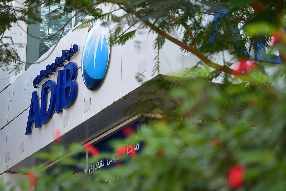 988 milyon $ sermayeli BAE bankası boykot edilmeye çağrıldı