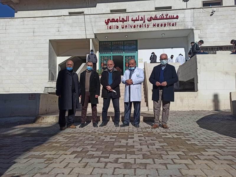 İdlib Üniversite Hastanesi desteklerinizi bekliyor
