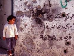 Filistinde Dost-Düşman Artık Daha Net