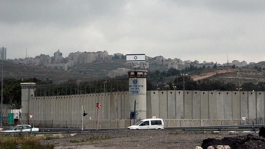 İsrail, Filistin Halk Kurtuluş Cephesi liderlerinden Fatafta'yı 18 yıl sonra serbest bıraktı