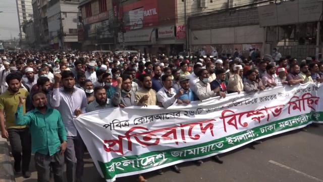 'Kuran-ı Kerim'den 26 ayetin çıkarılması' isteği protesto edildi