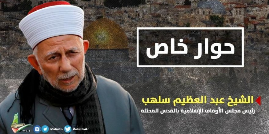 """""""Kudüs'teki gayrimenkulleri işgalcilere satanların cenazesini yıkamayın"""""""