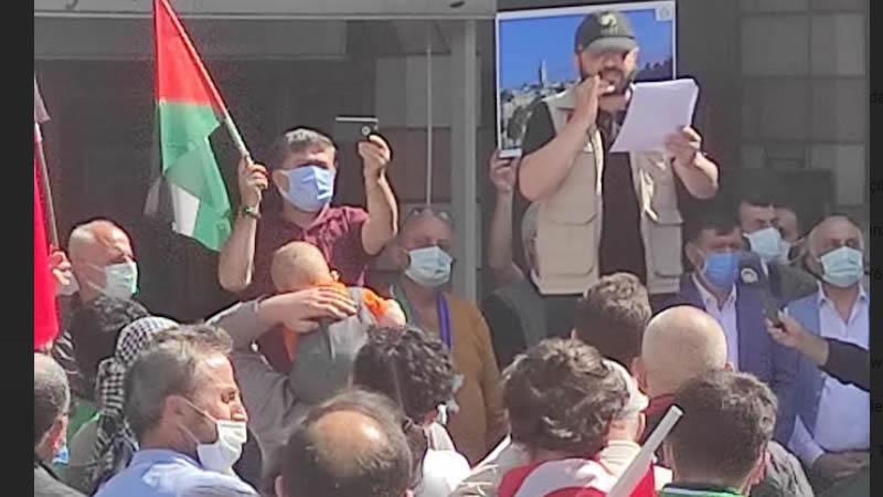 Beykoz'da İsrail vahşeti protesto edildi